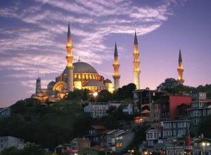 Türkiye'yi keşfedeliyoruz…